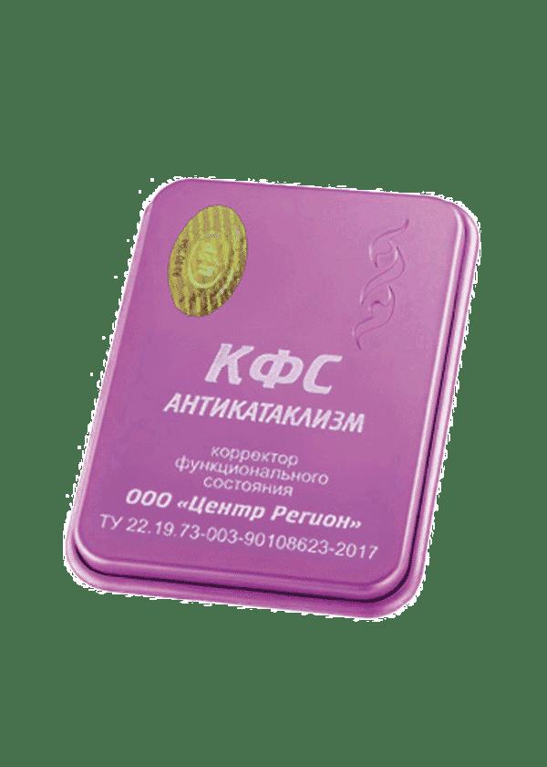 cef anticataclysme