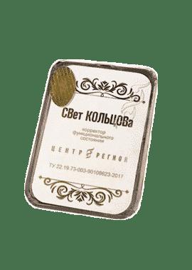 cef lumiere de koltsov