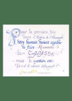calligraphie Ressusciter la Sagesse - Jane Sullivan