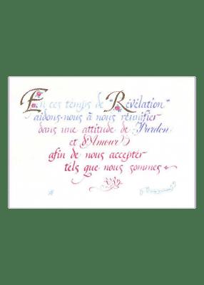 calligraphie Le Temps des Révélations - Jane Sullivan