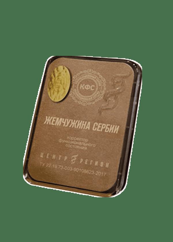 cef perle de la serbie