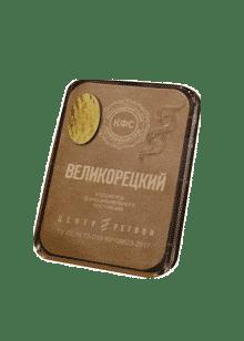 cef velikoretsky
